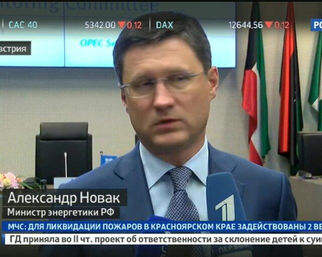 """Министры ОПЕК+ рекомендуют продлить соглашение по """"заморозке"""""""