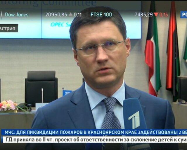 """Новак: соглашение о """"заморозке"""" добычи нефти выполнено на 102%"""