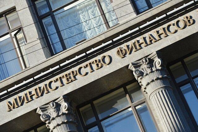 Министр финансов предложил платить фиксированную выплату кпенсии избюджета