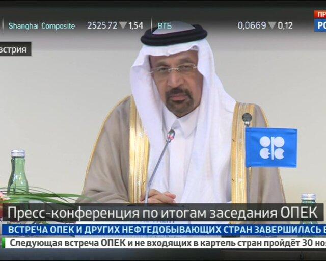 Пресс-конференция по итогам заседания ОПЕК