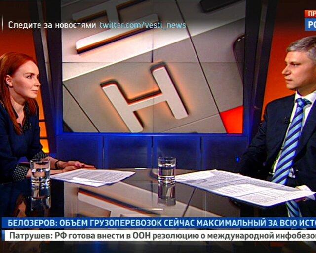 Мнение. РЖД: взрывной рост грузоперевозок обеспечивает экспорт
