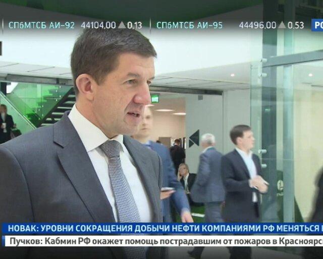 """""""Ростелеком"""" о запуске 5G и программах цифровой экономики"""