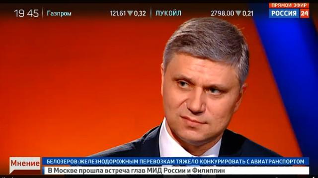 Белозеров: грузоперевозки с Украиной не были закрыты