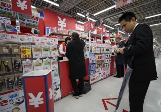 Инфляция в Японии выросла до 0,4%