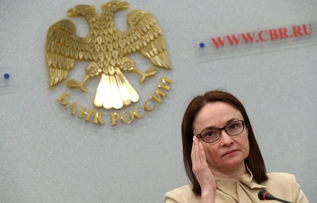ЦБ готов освободить банк от МСФО с базовой лицензией