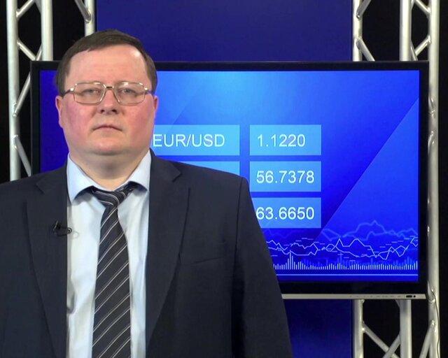 Комментарии. Резервы России выросли до рекорда за 2,5 года