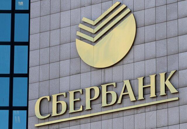 Чистая прибыль «Газпром нефти» вIквартале подросла на49%