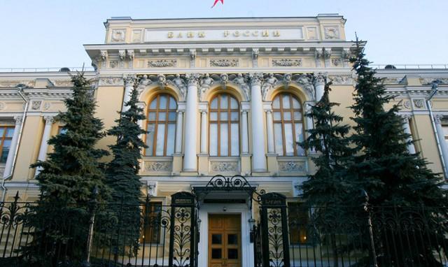 ЦБ: приток капитала в Россию может усилиться