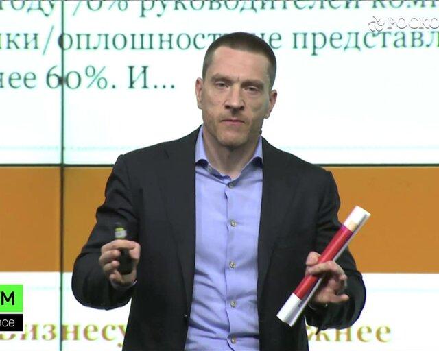 """PwC: современный бизнес - это """"Крестный отец"""" наоборот"""