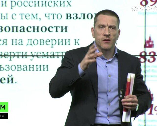 Лотаков: мегатренды в экономике и доверие к бизнесу (лекция)