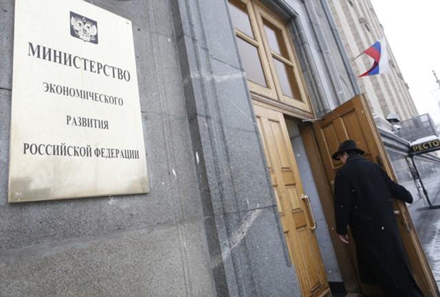 Кабмин РФ отложил реформу пенсионной системы