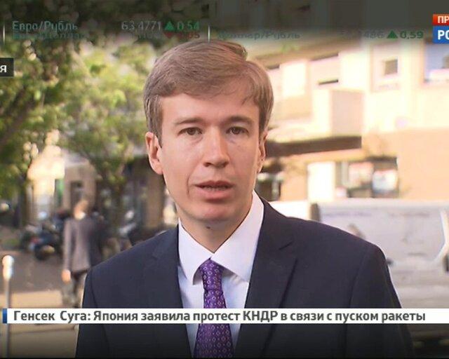 Версаль в помощь. Макрон ждёт Путина в бывшей резиденции королей