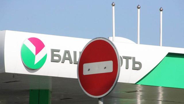 Акционеров Башнефти оставили без дивидендов