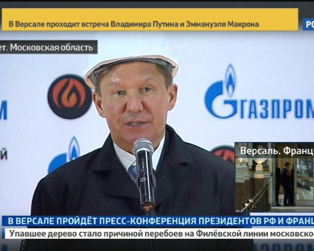 """""""Газпром"""" может закупить в 2018 году до 1,5 млн тонн труб"""