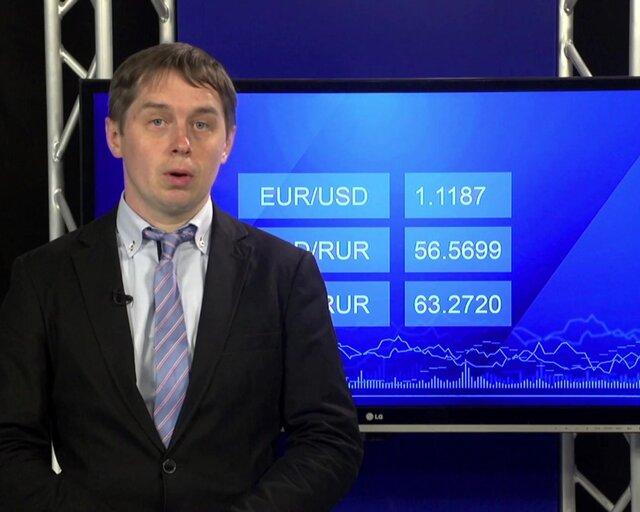 Комментарии. ЕЦБ намекает на смену тренда в монетарной политике