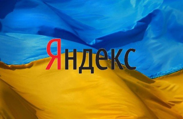 """В украинские офисы """"Яндекса"""" пришли с обысками"""