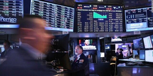 Эффективный рынок: миф или реальность?