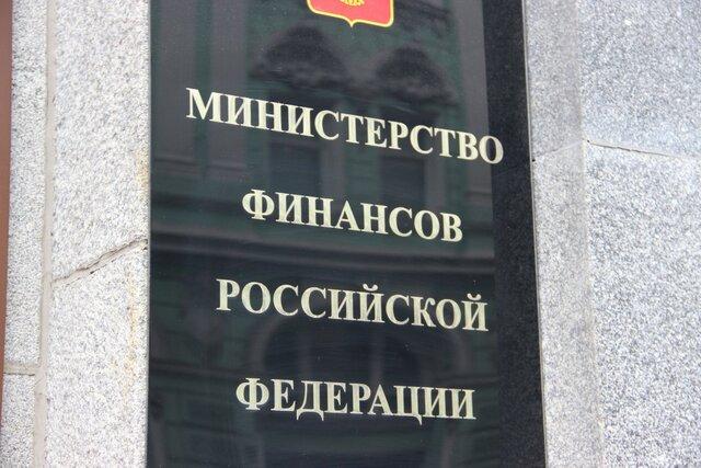 Сберегательный банк завершил размещение «народных» облигаций