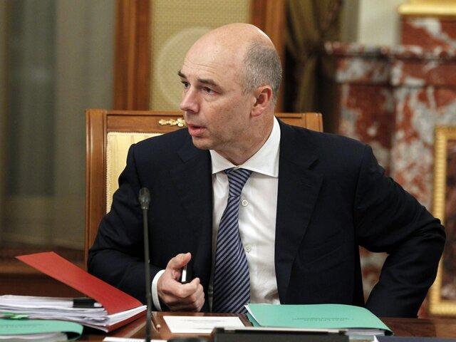 Силуанов: Деньги у Российской Федерации точно есть
