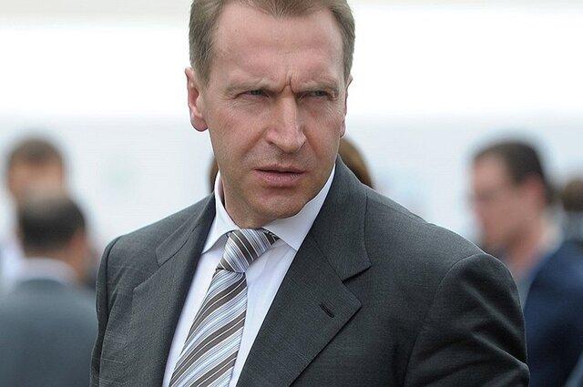 Шувалов обозначил сроки приватизации «Роснефти» и«Газпрома»