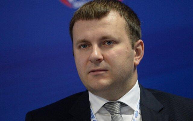 ВМинэкономразвития проинформировали приемлемую для Российской Федерации цену нанефть