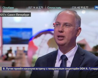 Глава РФПИ получил орден Александра Невского