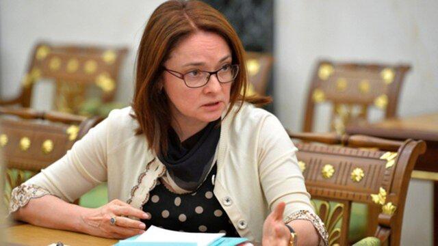 Комитет Государственной думы поддержал назначение Набиуллиной нановый срок воглавеЦБ