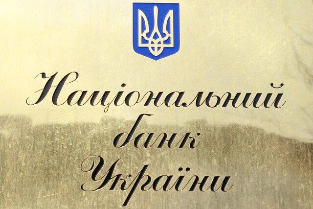 Общий госдолг Украины превысил $74 млрд