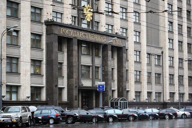 Государственная дума приняла впервом чтении поправки вбюджет 2017-ого года