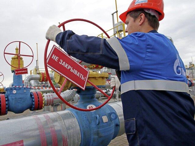Транзит русского газа через государство Украину стал рекордным запоследние 5 лет