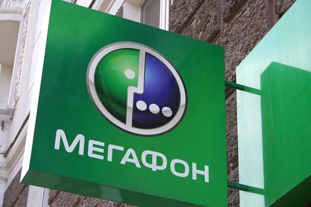 Telia Company может уменьшить долю в«Мегафоне»