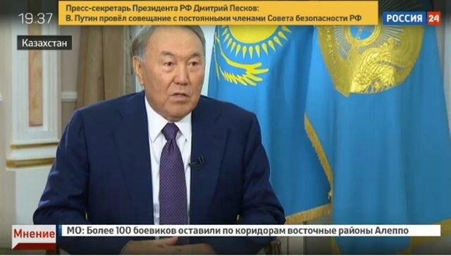 Назарбаев предложил ввести