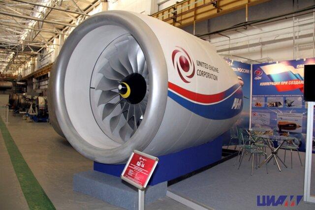 НаслужбеРФ: ОДК ударно увеличит объемы производства моторов  для МС-21