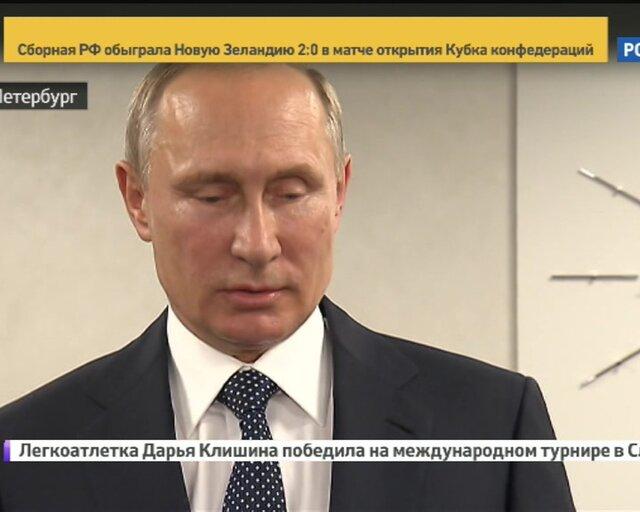 Путин о том, ошибся ли Гельмут Коль в трактовке холодной войны