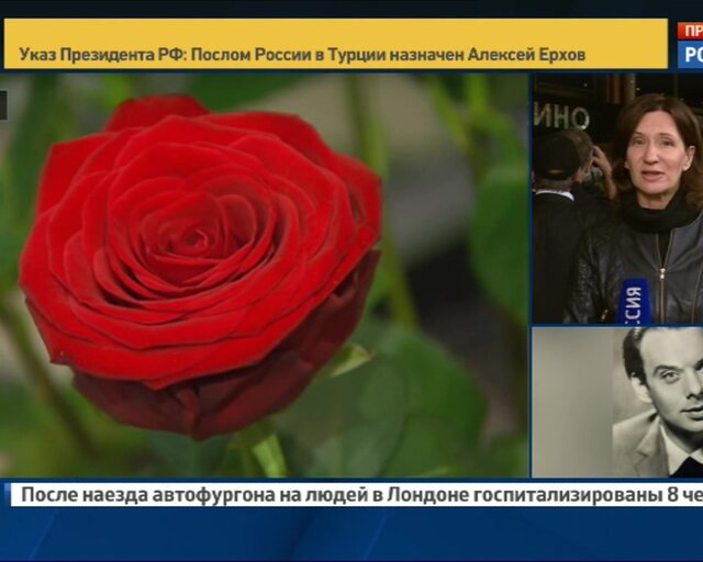 Уходит эпоха.. Москва прощается с Алексеем Баталовым
