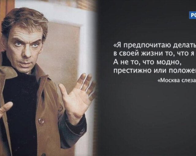 """Алексей Баталов...""""дорогой наш человек"""""""