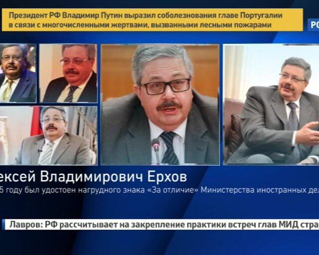 Новый глава российской дипмиссии в Анкаре