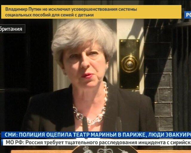 Лондон атакуют террористы. Заявление Терезы Мэй