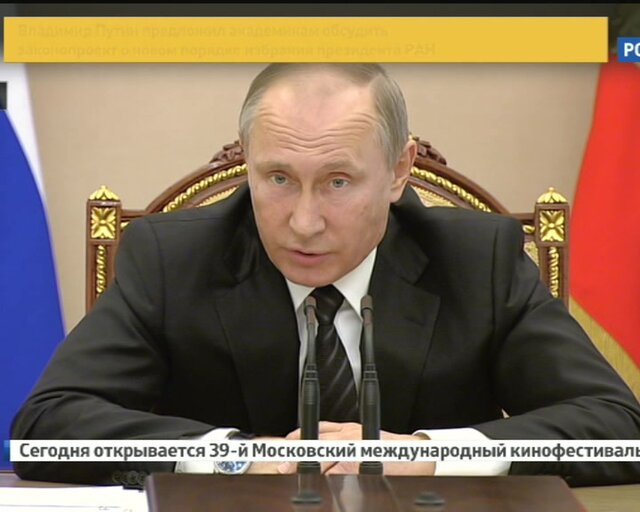 Запомнили, что я сказал? Путин жестко потребовал закрыть свалку