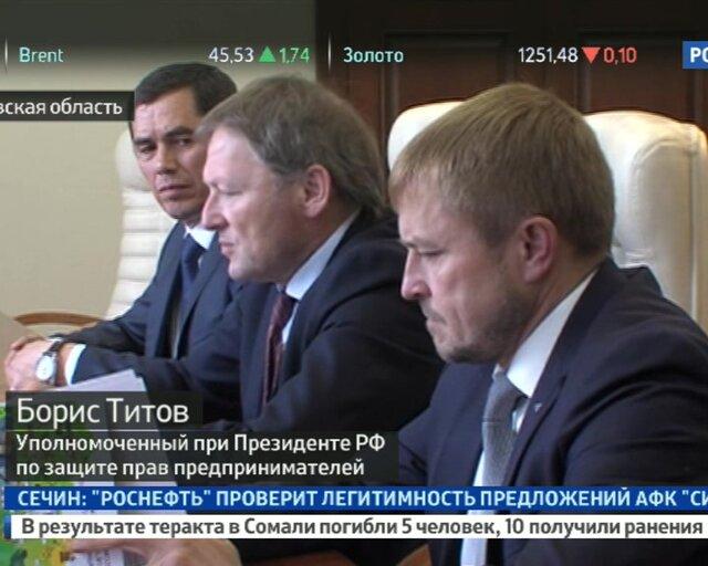 В Ярославской области зарождается особый налоговый режим