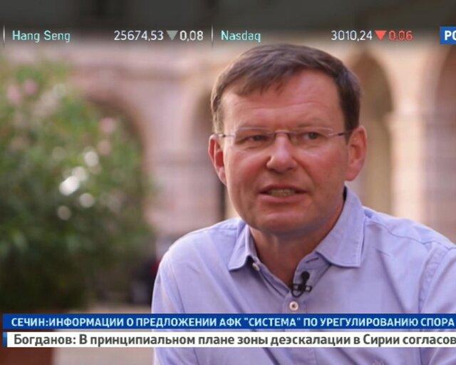 Человек из Европы. Особенности украинской политики