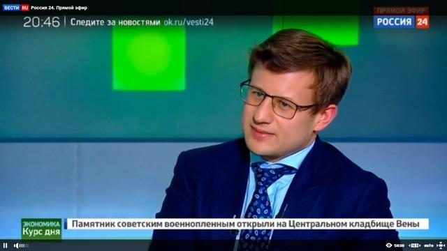 ВТБ Капитал: разница в ставках поддержит рубль