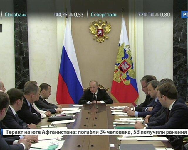 Как Путин решил вопросы правительства в режиме реального времени