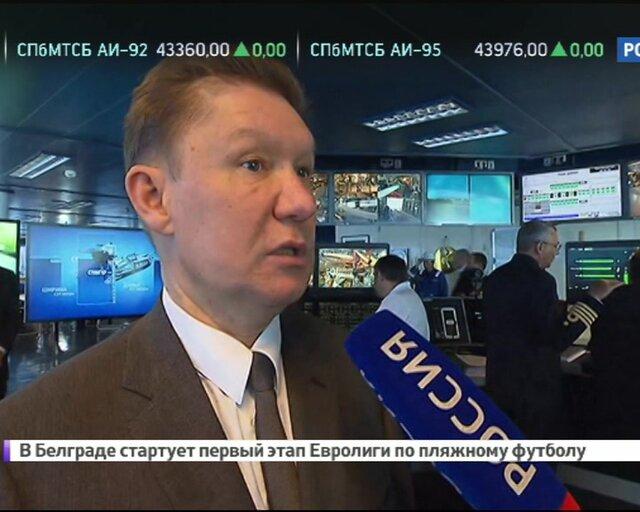 """Миллер: обсуждаются эксклюзивные маршруты """"Турецкого потока"""""""
