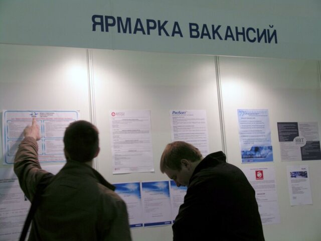 Росстат: уровень безработицы в РФ снизился до 5,2%