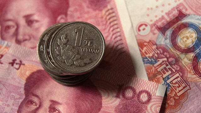 """Процесс экспансии юаня """"забуксовал"""""""