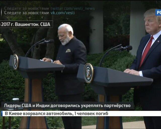 США - Индия: новый уровень стратегического партнерства