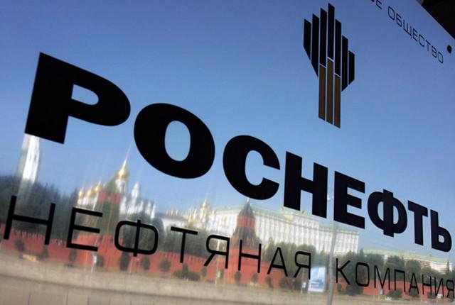 Падение акций АФК, МТС и атака хакеров на Роснефть