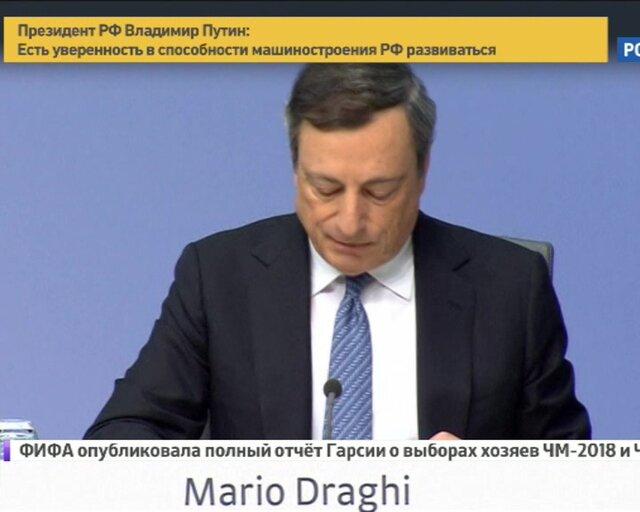 Евро: следуя Драги, спекулянтов ждет горькое разочарование