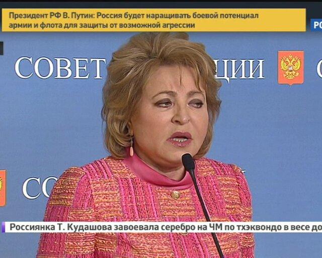 Реновация жилья в Москве под контролем сенаторов